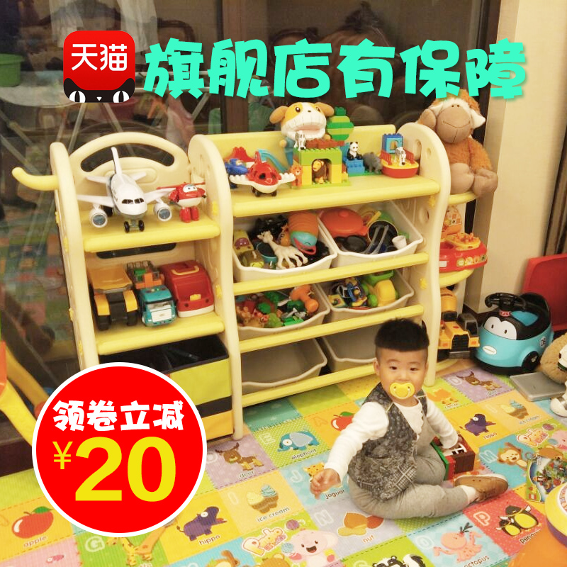 Ребенок игрушка хранение полка детский сад ребенок разбираться мультики хранение кабинет многофункциональный стенды книжная полка пластик шкаф