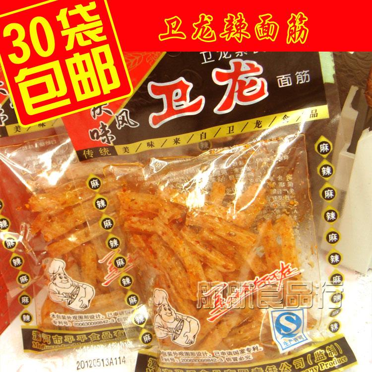 包�] �l��8090后�典零食素食煎�辣�l麻辣香辣味小面筋 大面筋
