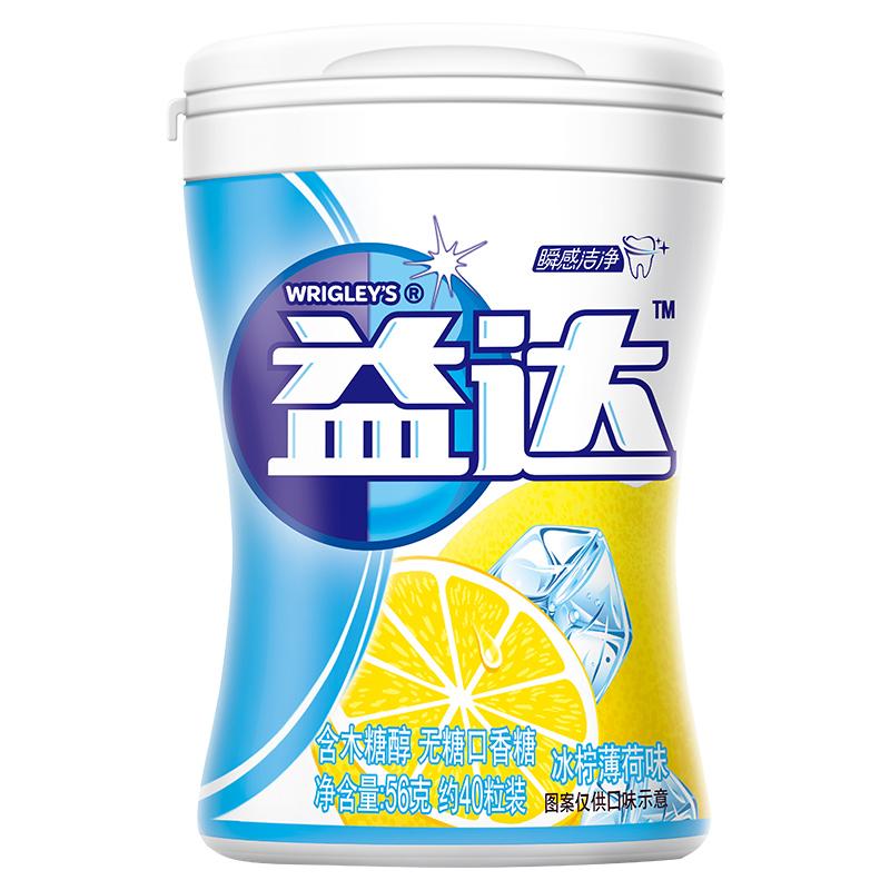 【 рысь супермаркеты 】 wrigley выгода достигать крайний чистый чистый лед лимон примерно 40 зерна жевание сахар случайный нулю еда конфеты