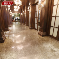 Mu Kai Feng Art paint retro floor paint indoor floor paint coating epoxy resin wear-resistant cement floor paint