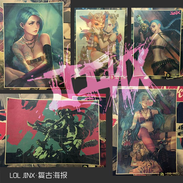 英雄联盟LOL/暴走萝莉金克丝/金克斯/jinx 游戏周边/牛皮纸海报