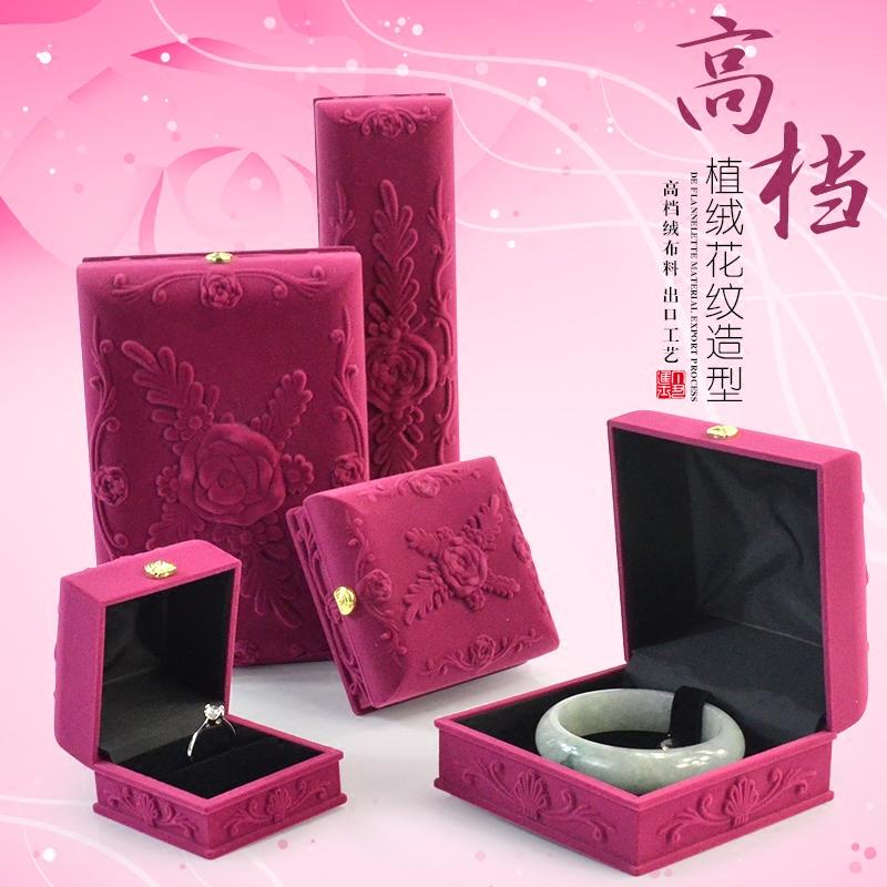 高檔玉鐲翡翠玉器珠寶首飾盒手鐲盒子弔墜絨布小手飾盒戒指包裝盒