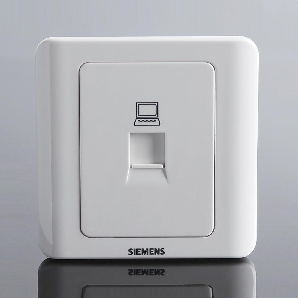 西门子开关插座远景系列插座电脑信息插座西门子网络插座正品