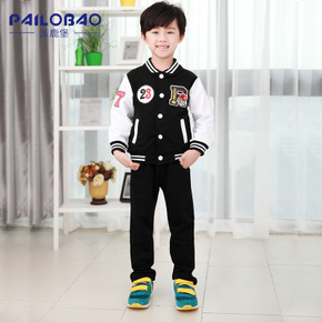 男生棒球服套装中大童棒球服两件套