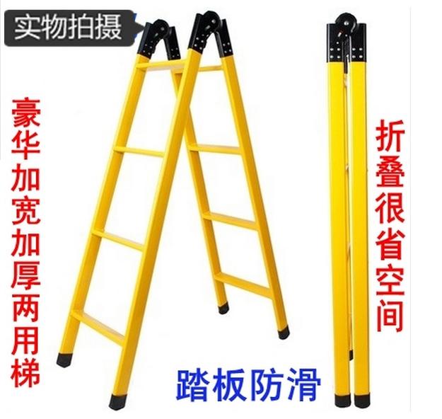 Лестницы Артикул 548803995844
