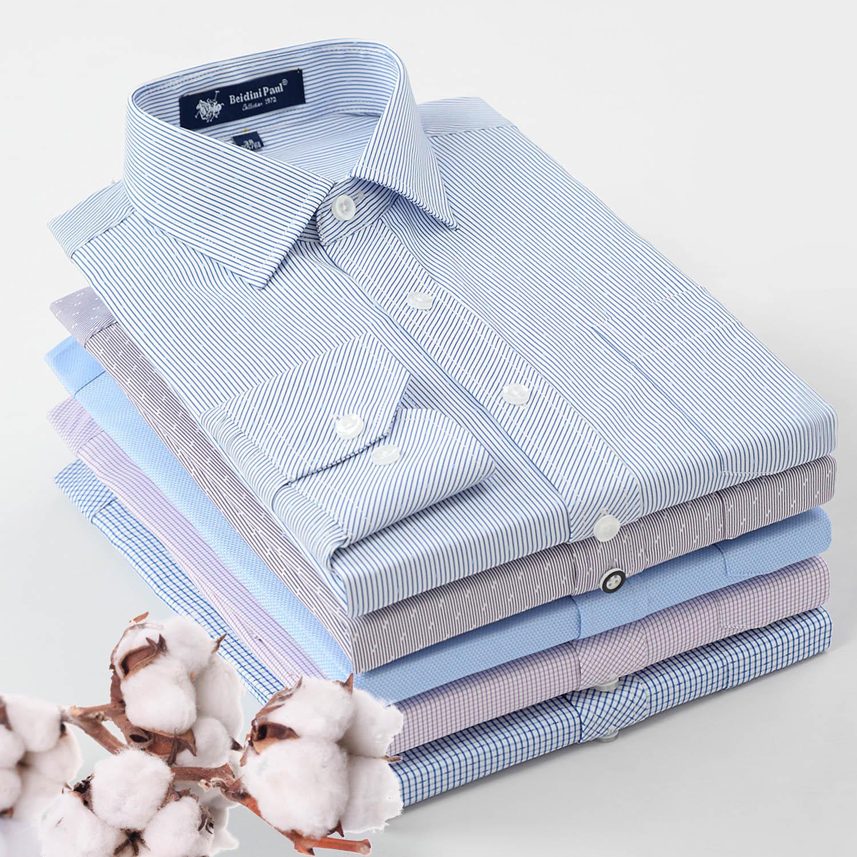 贝蒂尼保罗长袖条纹衬衫