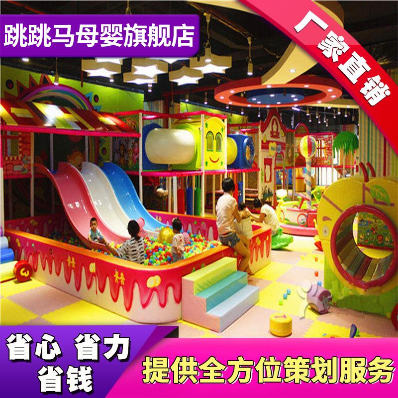 Прыгать лошадь непослушный форт ребенок рай комнатный удовольствие сад оборудование размер тип тема рай оборудование удовольствие поле