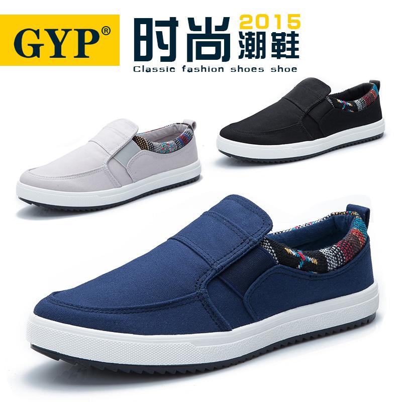 GYP新款男士帆布鞋子男鞋韩版潮流休闲低帮板鞋懒人鞋春夏季透气