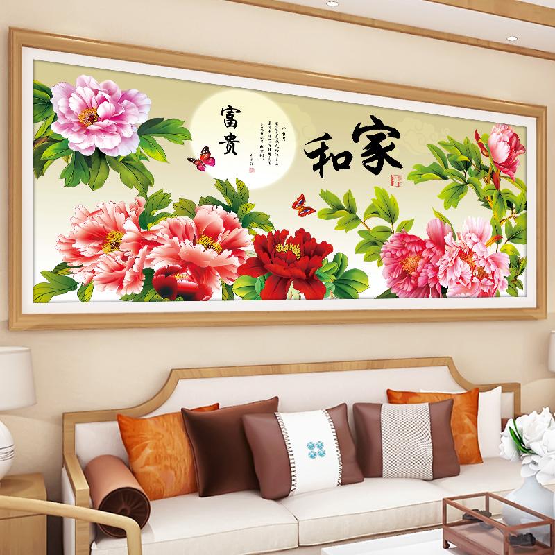 家和萬事興十字繡客廳簡約 牡丹花開富貴絲線繡3d印花大幅2米