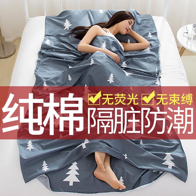 Путешествие отели модель грязный спальный мешок для взрослых комнатный из разница один двойной портативный тонкий хлопок путешествие противо грязный лист