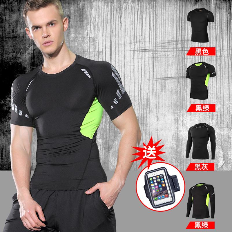 男士 健身緊身衣T恤修身訓練速幹彈力短袖長袖籃球足球壓縮衣