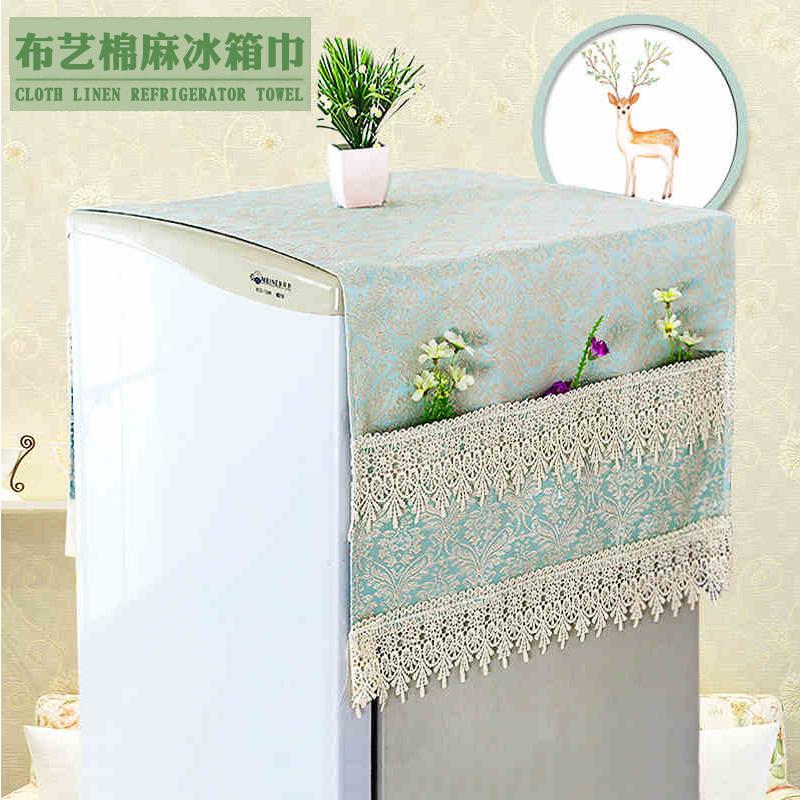 歐式家用布藝蕾絲冰箱套防塵罩蓋巾簾滾筒洗衣機蓋布單開門雙開門