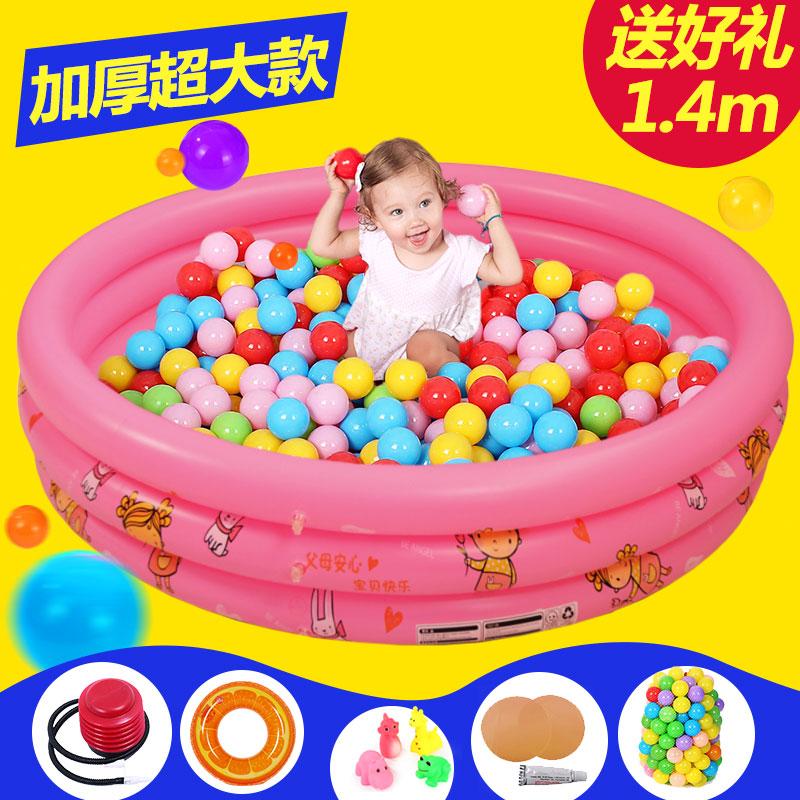 加大充氣海洋球池寶寶波波球池兒童遊泳池釣魚池沙池戲水池玩具
