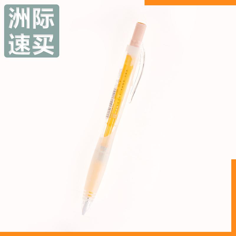 日本KOKUYO国誉COKOREE彩色活动铅笔学生自动铅笔自带橡皮自动笔
