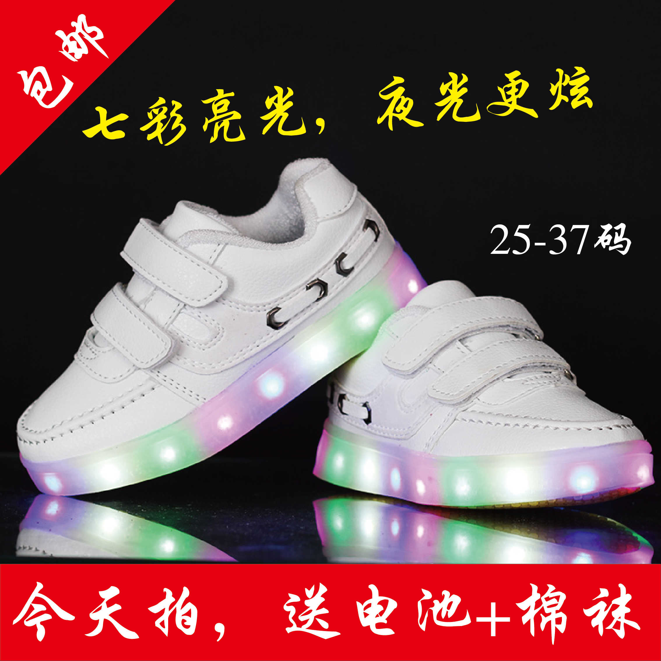Дети с весной и осенью зажег Чистка обуви мальчиков обувь, девочек обувь Детская обувь красочные светящиеся Светодиодные мальчиков