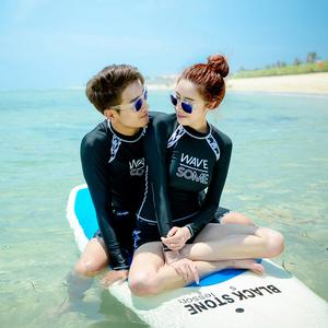 韩国防紫外线分体显瘦情侣男女长袖速干防晒潜水服泳衣浮潜水母衣