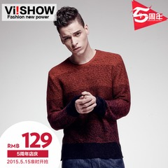 New viishow2015 spring sweaters sweatshirts not ball socket t ombre sweater Korean version