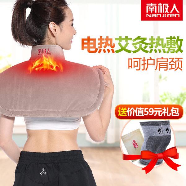 南极人 电热护肩 保暖加热护肩带 优惠券后¥69包邮(¥ 149-80)送护膝、艾草包