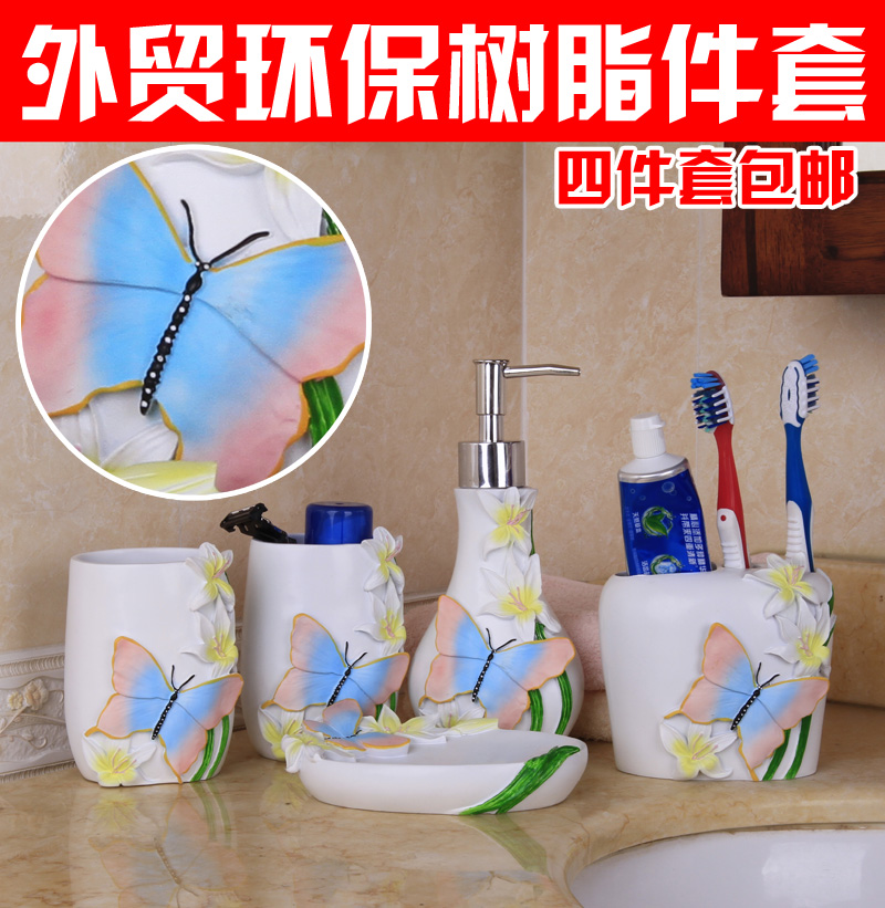 Летающие бабочки свадьба подарок ванной Набор пяти континентальных мыть четыре рукав кусок кружка