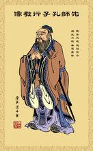 Китайская живопись и каллиграфия > Другие картины.