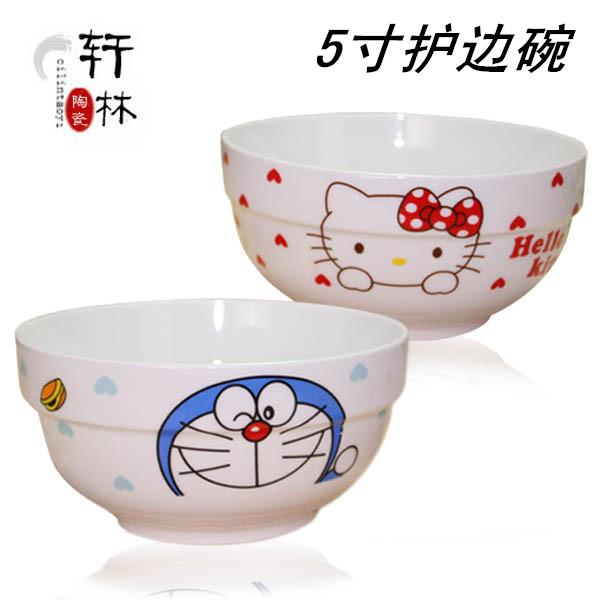 卡通陶瓷米飯碗大號創意家用碗5寸骨瓷可愛護邊碗沙拉碗可微波爐