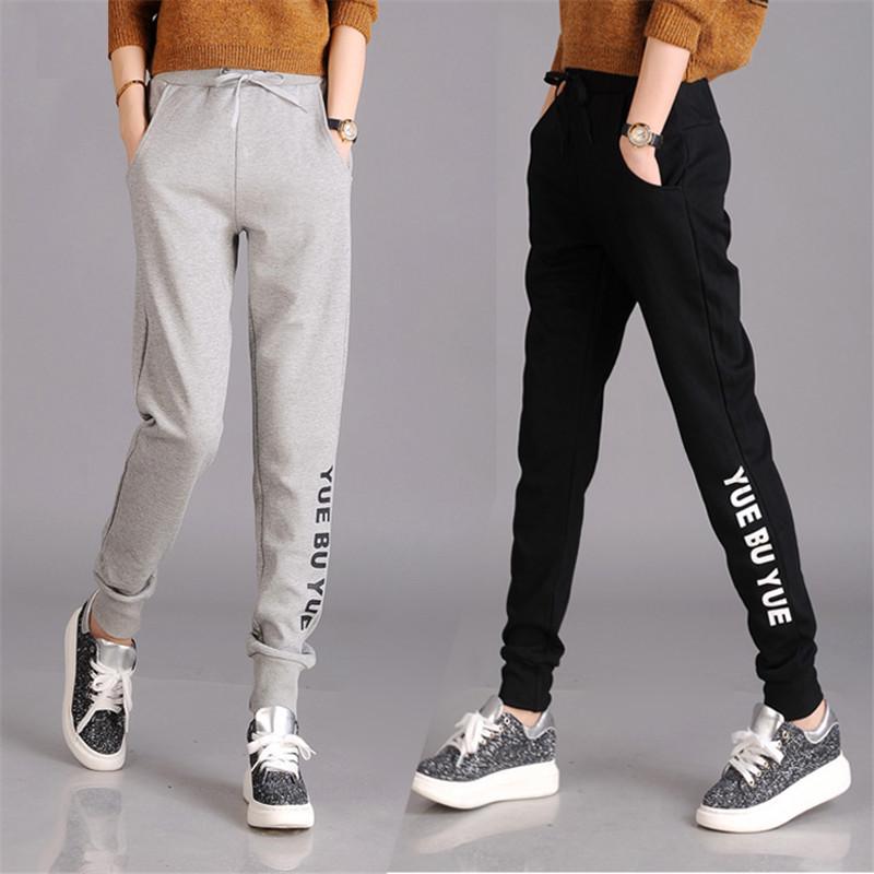 學生寬鬆字母薄款哈倫褲