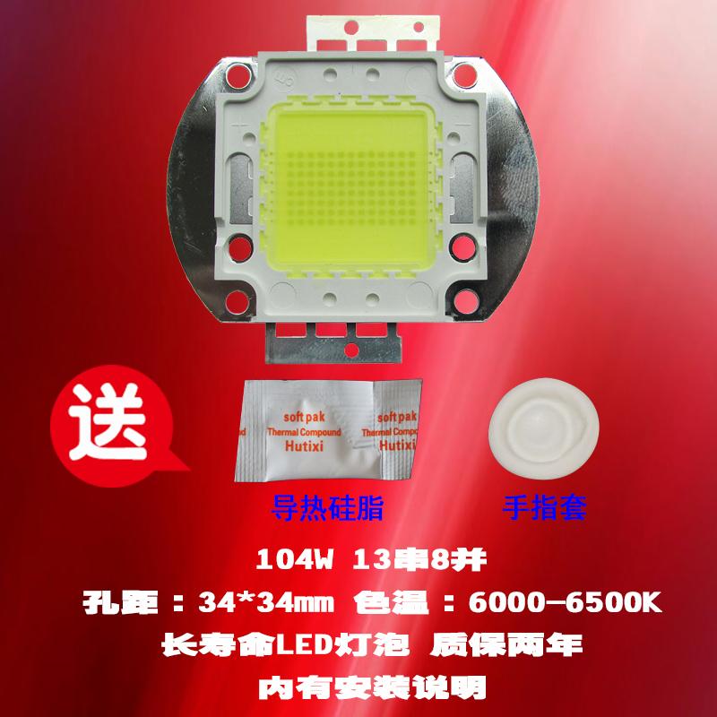 双冠PHYLINA飞兰(富阑多格)BH-9600W+ 104W LED投影机投影仪灯泡