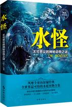 書籍生物科學自然科學科學出版社沙忠利從近海到深海現代海洋科學中國海寄居蟹總科分類學研究