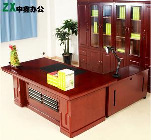 特价1.8米中班台老板办公桌大班台2.0米主管桌领导桌2.2米总裁桌
