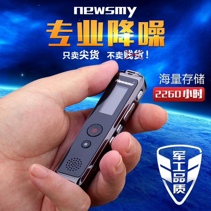 正品�~曼RV90�音�P16G��I高清降噪8G�h距MP3播放器外放金��