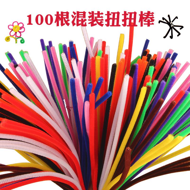 100支10色混装 扭扭棒金葱毛条 波浪毛绒条DIY毛根幼儿园手工材料