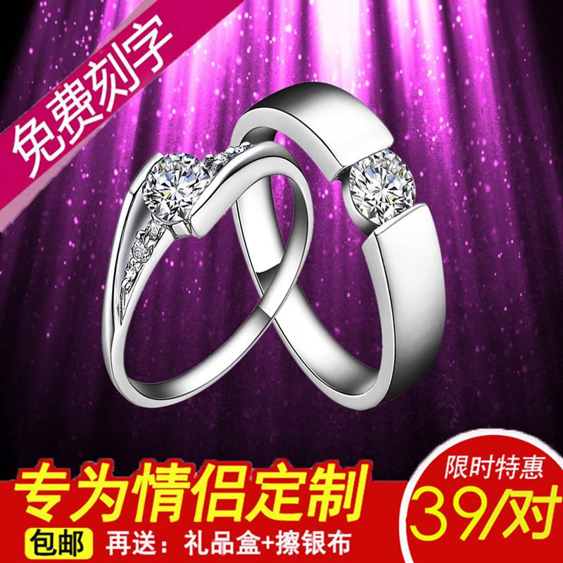 Валентина подарок пара кольца кольцо кольца S925 стерлингового серебра кольца для мужчин и женщин алмазов Кольцо обручальное кольцо пара бесплатно гравировки