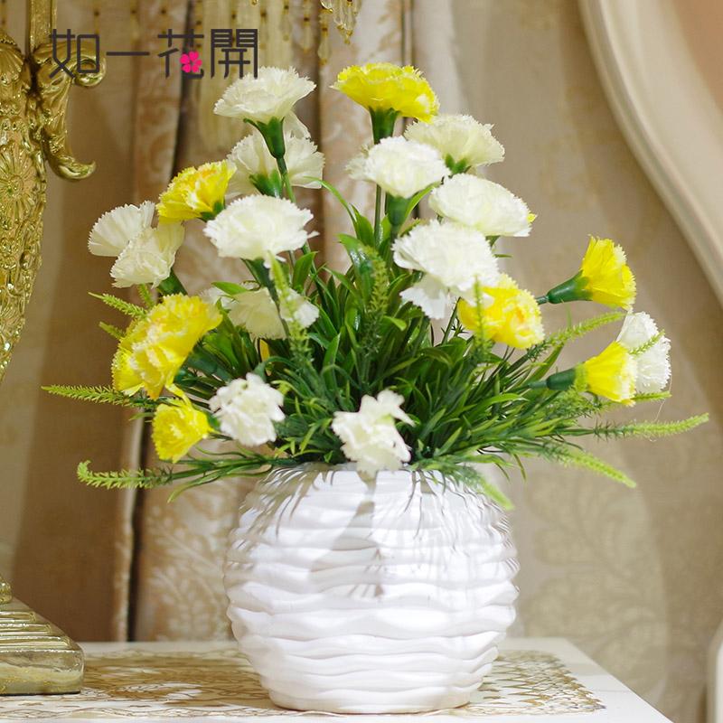 2盆包郵 清新康乃馨仿真花假花盆栽小套裝節假日 送父母送老師