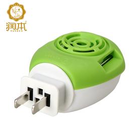 润本电热蚊香片加热器蚊香加热器家用插电式驱蚊通用直插式蚊香器