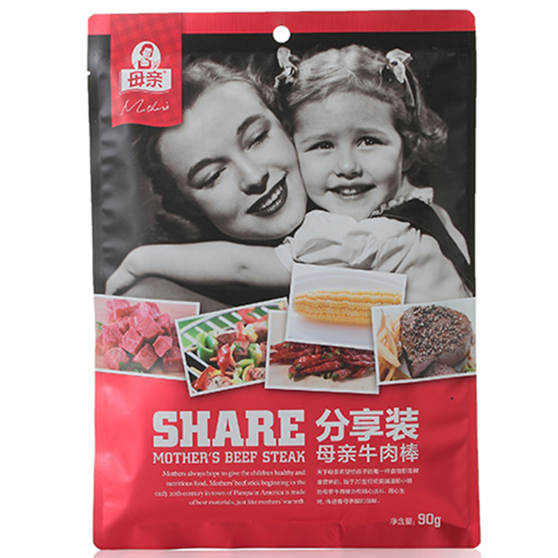 ~天貓超市~養生堂母親牛肉棒分享裝90g肉幹特產小吃 零食
