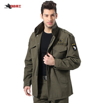 Outdoor Army fan M65 windbreaker man warm winter camouflage suit military coat Special Forces tactical coat charge clothes