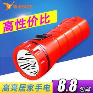 雅格LED家用充电式手电筒 强光户外露营便携照明袖珍迷你小手电筒品牌