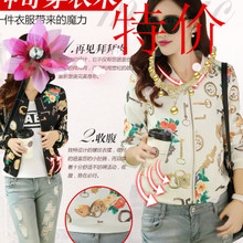 The spring and autumn period and the new 2015 small coat, leisure jacket women long sleeve cardigan fleece personality baseball uniform printed short coat