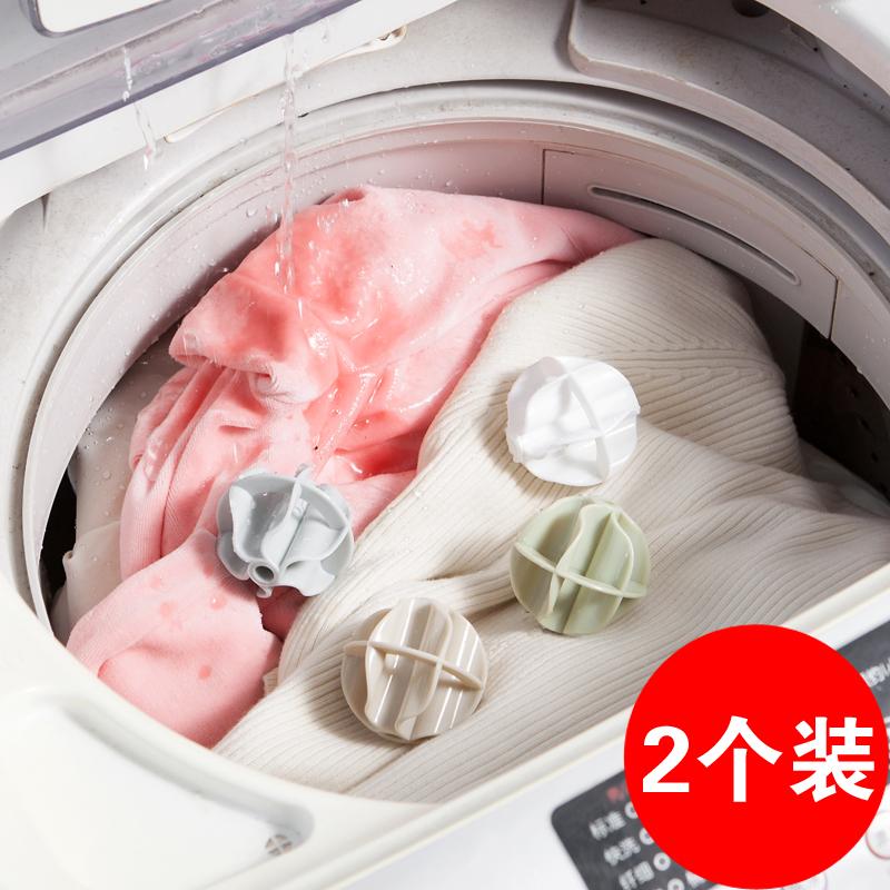 Творческий противо твайнинг прачечная мяч стиральная машина обеззараживание чистый мяч 2 только установлен прачечная одежда специальный магия большой сиху мяч