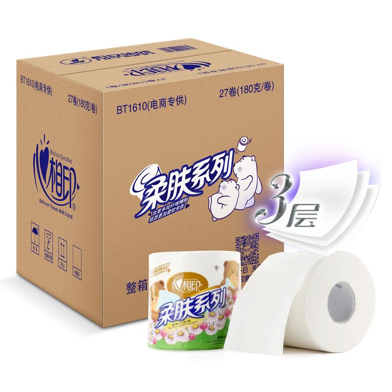 ~天貓超市~心相印柔膚 有芯卷紙3層180g^~27粒紙巾 整箱銷售