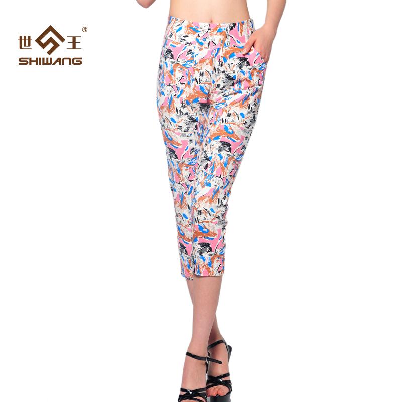 Pantalon collant Moyen-âge w5025 en viscose - Ref 772742 Image 1