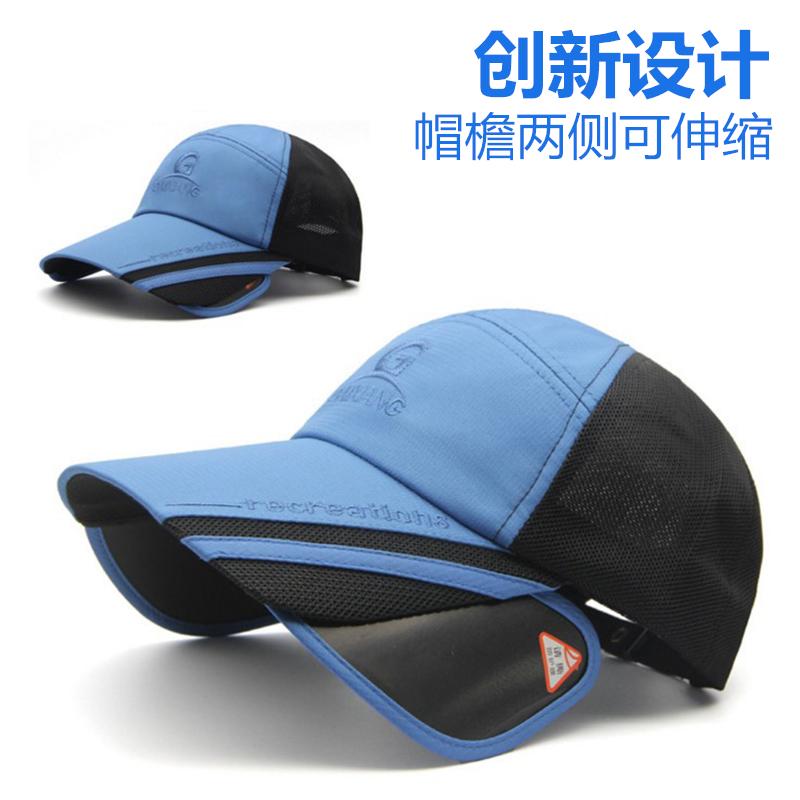 釣魚帽子防曬帽防蚊帽垂釣遮陽帽路亞帽鴨舌帽棒球帽戶外漁具用品
