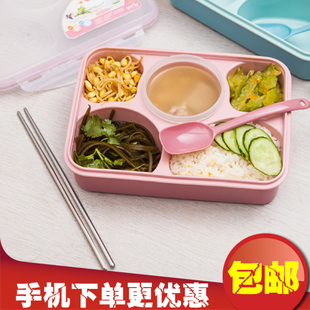Yau Yue genuine divided into five primary grid cute lunch box children lunch box microwave heating separate plastic lunch boxes