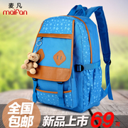 Maifan shoulder bags women bag Middle Korean College students tide computer bags men's leisure sports backpack bags