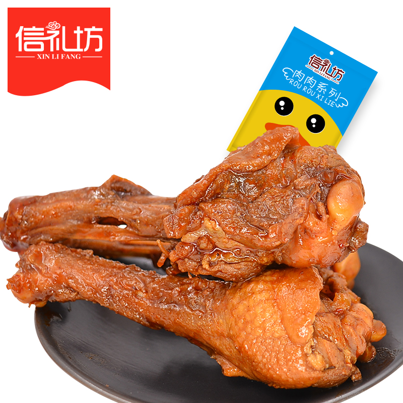 ~天貓超市~信禮坊 麻辣小鴨腿150g 鴨翅根鴨肉熟食 零食年貨