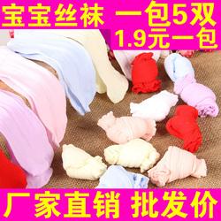 0-2岁宝宝袜子婴幼儿多色糖果袜薄款丝袜儿童袜彩色夏季5双装批发