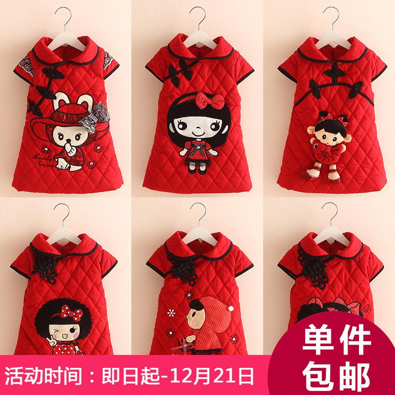 к 2015 году зимние платья для девочек, Детская одежда ребенка Тан костюм детей новый год с утолщенными юбка платье QZ-1218