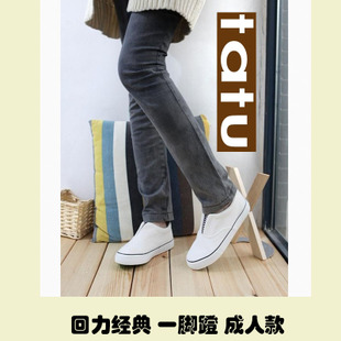 2014 summer back Lifan shoes couple models of men and women shoes Korean tidal shoes breathable shoes solid student