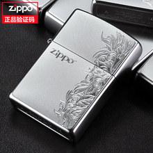 Брендовые зажигалки и аксессуары > Зажигалки Zippo.