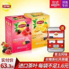 Травяной/фруктовый чай > Фруктовый чай.